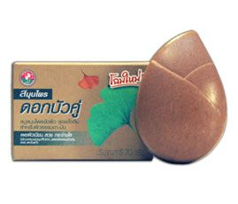 Twin Lotus (Твин Лотус) Мыло-скраб с травами (Scrub Bar Soap), 70 г